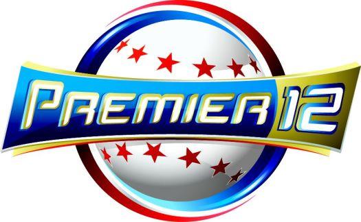 wbsc_premier_12_logo-0