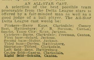 Delta All Star
